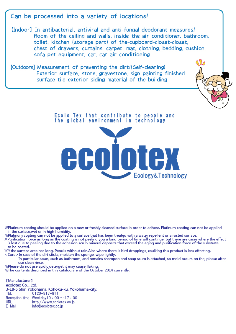 ecolotex-english-item041